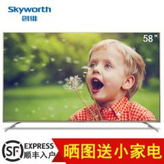 创维 (Skyworth)50G6B 55G6B 58G6B 75G6D
