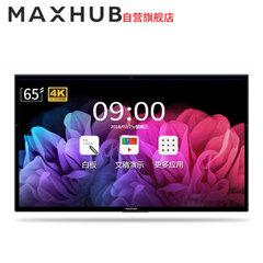 maxhubUC65CD i7