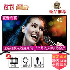 夏普 (SHARP)LCD-40SF468A-BK
