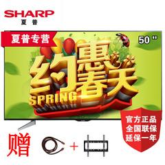 夏普 (SHARP)LCD-50SU561A