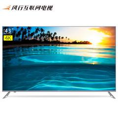 风行电视Q43