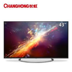 长虹 (changhong)G 43Q1F