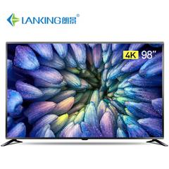 LankingLK-Y98-DM