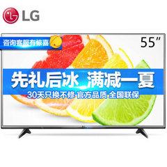 LG55UH6150