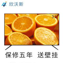 欣沃斯AJV-5532