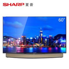 夏普LCD-60TX85A+LCD-45T45A