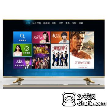 海信LED55K370如何通过U盘安装第三方应用教程 看电视直播视频