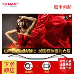 夏普 (SHARP)LCD-65TX83A