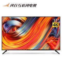 风行电视N55