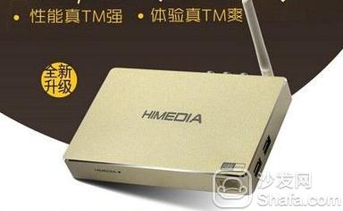 海美迪H8 三代通过U盘安装第三方应用教程,玩电视直播视频