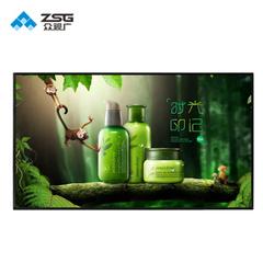 众视广ZSG-49521
