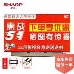 夏普 (SHARP)LCD-60TX850A  LCD-70TX850A