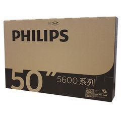 飞利浦50PFF5661/T3
