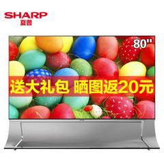 夏普(sharp)LCD-80XU35A