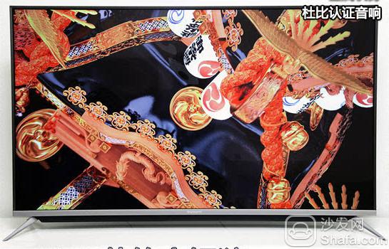 创维55G6通过U盘安装第三方应用教程,玩电视游戏