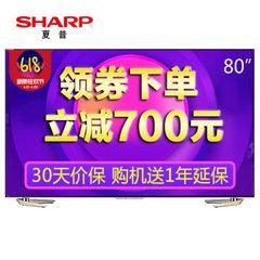 夏普 (SHARP)LCD-80UD30A