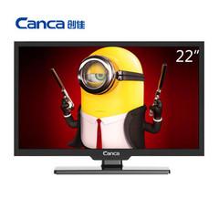 创佳(CANCA)22HME5000 CP65