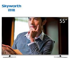 创维(Skyworth)55G7200