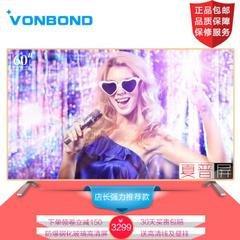 沃莱邦 (VONBOND)VBU-60S1