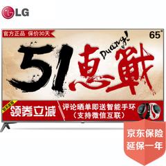 LG65UJ6500-CA