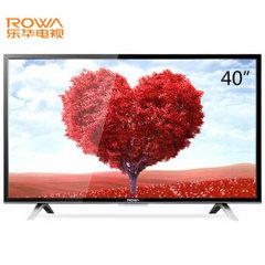 乐华乐华(ROWA)40S560