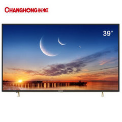 长虹 (CHANGHONG)39D3700i