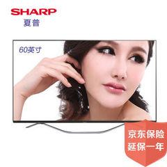 夏普 (SHARP)LCD-60SU860A