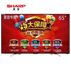 夏普 (SHARP)LCD-65S3A