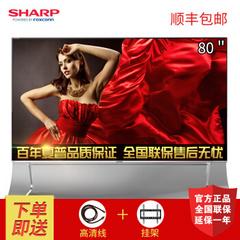夏普LCD-80X8800A