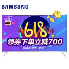 三星 (SAMSUNG)UA55KS8800