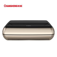 长虹 (CHANGHONG)X3F