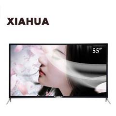 霞画 (Xiahua)3250