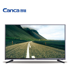 创佳(CANCA)42HAD5500 PL96