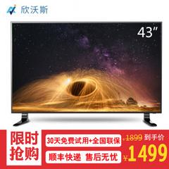 欣沃斯43寸液晶电视