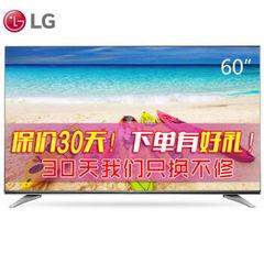 LG60UH7500-CB