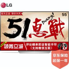 LGOLED55C7P-C