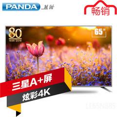 熊猫(PANDA)LE65N88S-UD