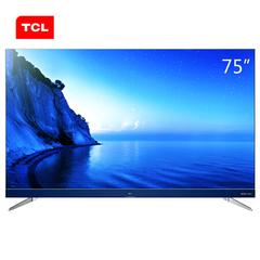 TCL75A950U