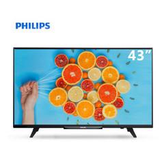 飞利浦(Philips)43PFF5021/T3