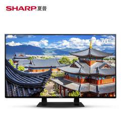夏普LCD-70TX85A