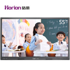 horion皓丽55E81-T