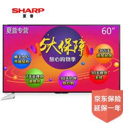 夏普 (SHARP)LCD-60SU660A