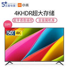 小米 (MI)L50M5-AD(小米电视4A)