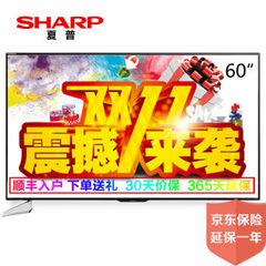 夏普 (SHARP)60SU660A