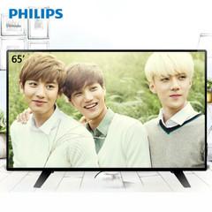 飞利浦(Philips)65PUF6059