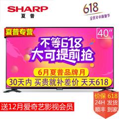 夏普 (SHARP)LCD-40/45SF460A