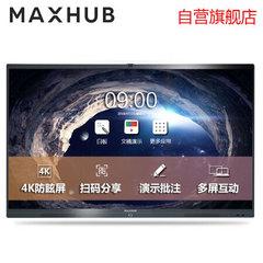 maxhubSC86CD