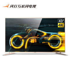 风行电视G43Y