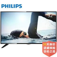 飞利浦 (Philips)32PHF5311/T3