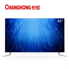 长虹 (CHANGHONG)65Q5A